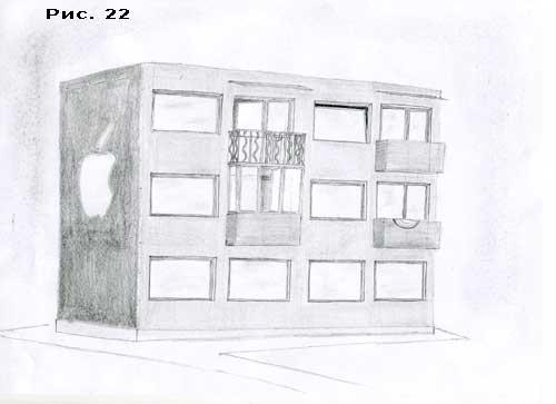 Урок 9 - рисуем дом - уроки изо - каталог статей - вчителю о.