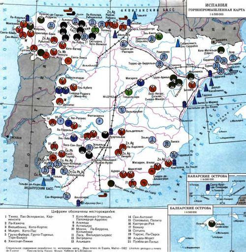 Запасы железа в испании